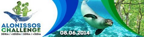 Alonissos Challenge 2014 480x125